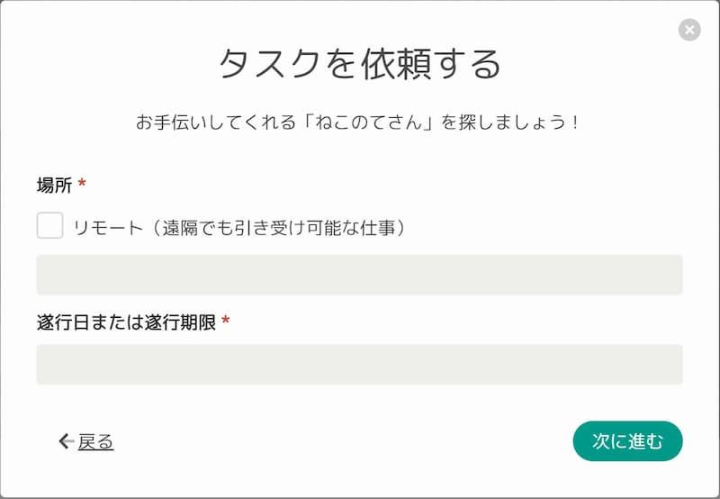 task exp3