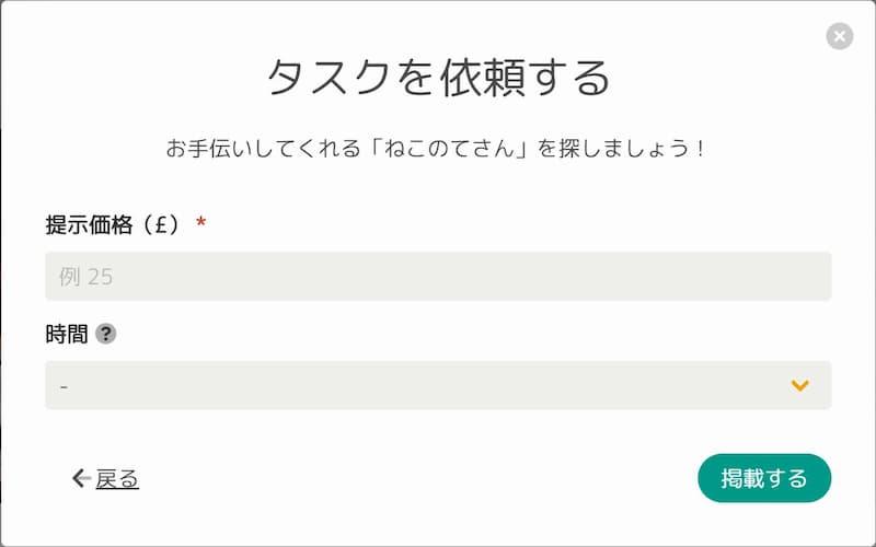 task exp4